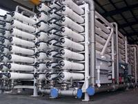 Protec Arisawa Membrane Pressure Vessel Installation